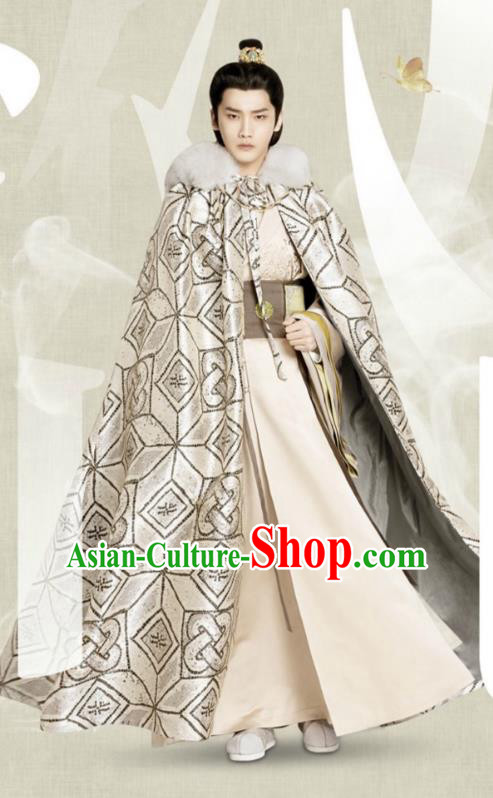 Traditional Chinese Tang Dynasty Nobility Childe Costume, Chinese Ancient Prince Embroidered Clothing for Men