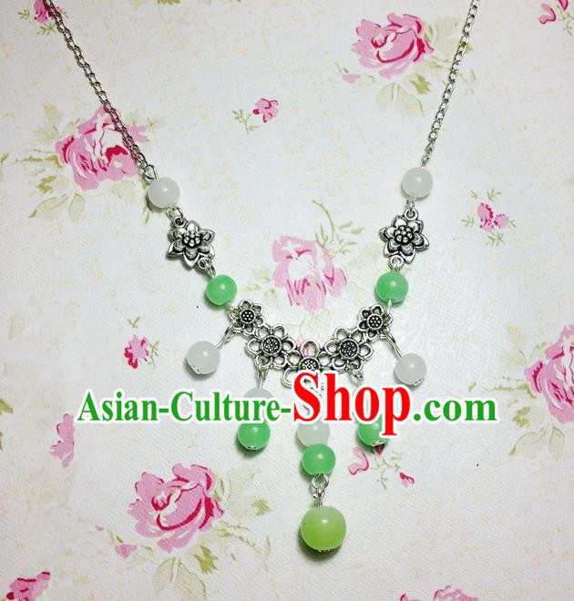 Traditional Chinese Ancient Classical Hair Accessories Hanfu Green Beads Tassel Forehead Ornament Step Shake Bride Hairpins for Women