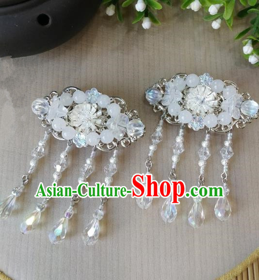 Traditional Chinese Ancient Classical Hair Accessories Hanfu Hair Stick Tassel Step Shake Hairpins for Women