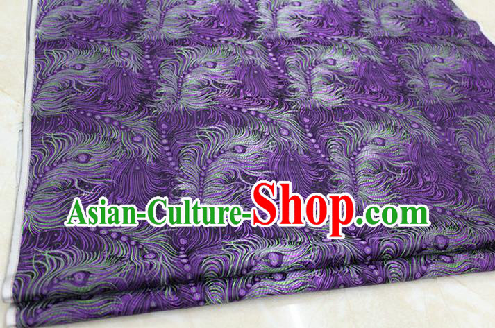 Chinese Traditional Ancient Costume Palace Feather Pattern Tang Suit Purple Brocade Cheongsam Satin Fabric Hanfu Material