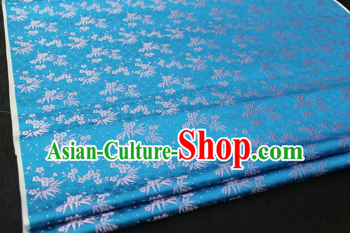 Chinese Traditional Ancient Costume Palace Bamboo Pattern Cheongsam Blue Brocade Xiuhe Suit Satin Fabric Hanfu Material