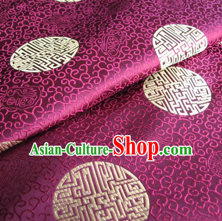 Chinese Traditional Palace Pattern Design Hanfu Purple Brocade Fabric Ancient Costume Tang Suit Cheongsam Material