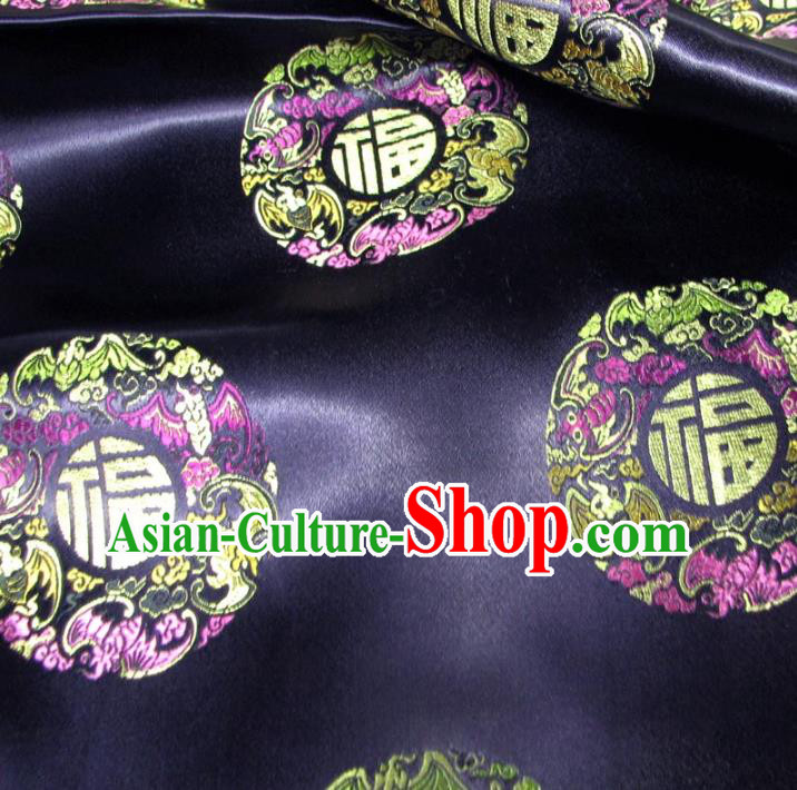 Chinese Traditional Palace Pattern Design Hanfu Deep Purple Brocade Fabric Ancient Costume Tang Suit Cheongsam Material