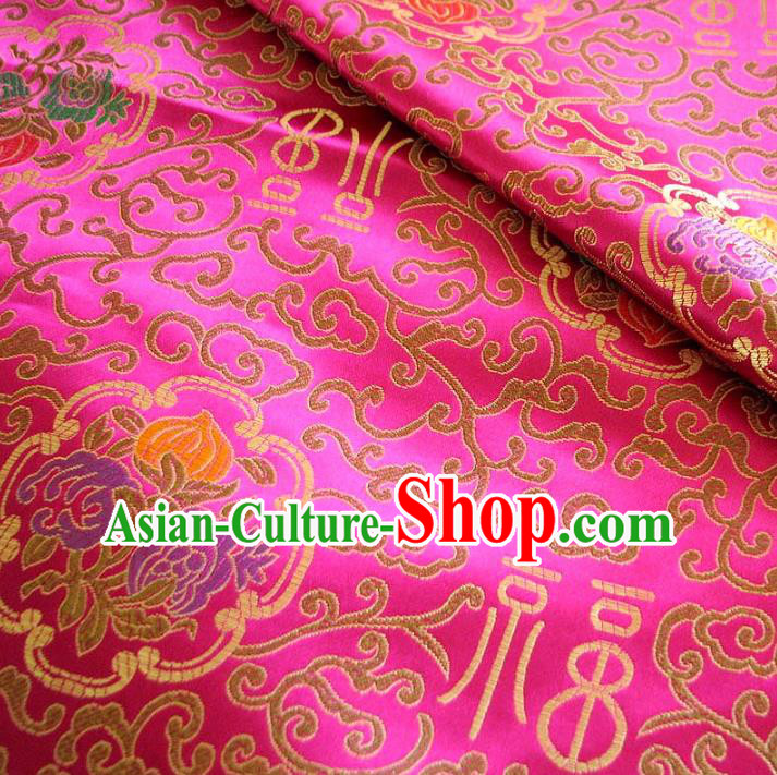 Chinese Traditional Palace Pattern Design Hanfu Rosy Brocade Fabric Ancient Costume Tang Suit Cheongsam Material