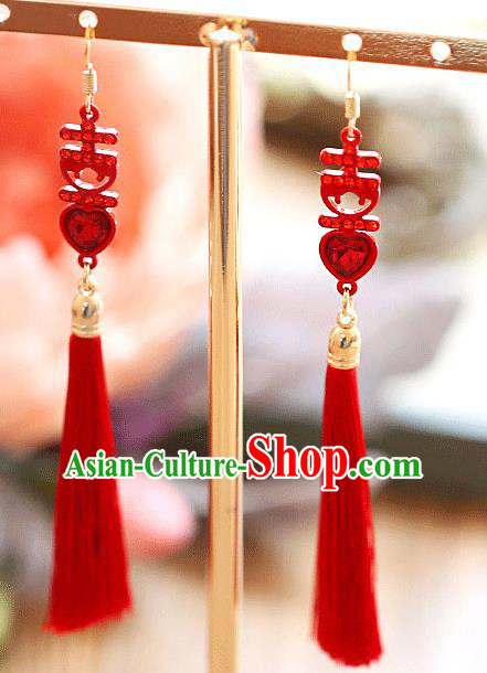 Chinese Traditional Bride Jewelry Accessories Princess Wedding Xiuhe Suit Red Tassel Earrings for Women