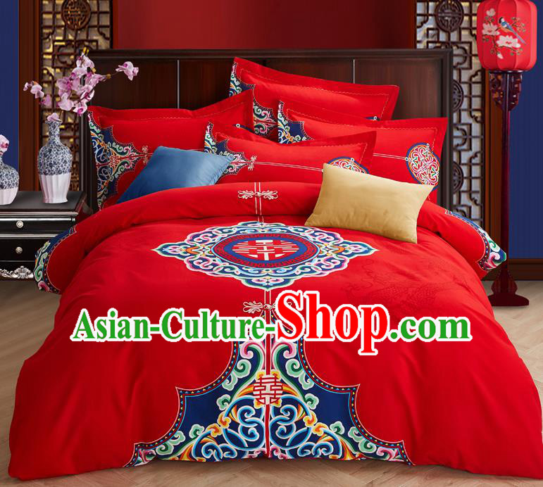 Traditional Chinese Style Wedding Bedding Set, China National Marriage Printing Xi Character Red Textile Bedding Sheet Quilt Cover Complete Set