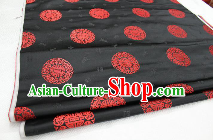 Chinese Traditional Royal Palace Longevity Pattern Mongolian Robe Black Satin Brocade Fabric, Chinese Ancient Costume Drapery Hanfu Tang Suit Material