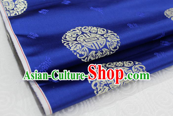 Chinese Traditional Royal Palace Golden Longevity Pattern Mongolian Robe Royalblue Satin Brocade Fabric, Chinese Ancient Costume Drapery Hanfu Tang Suit Material