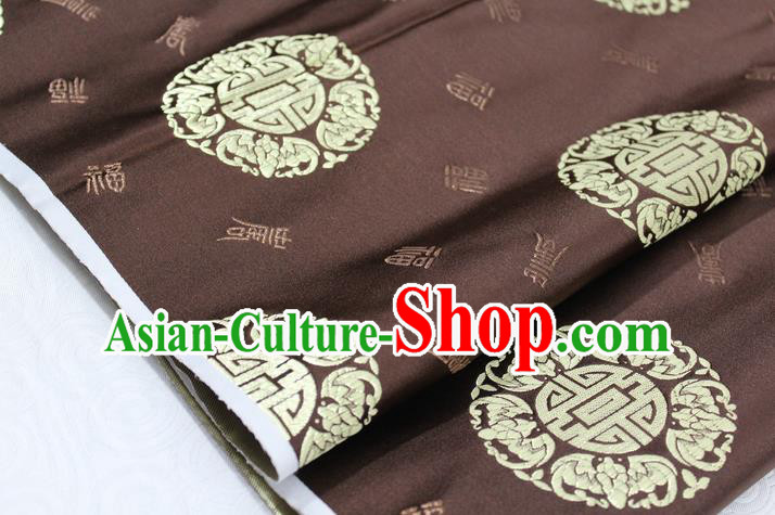 Chinese Traditional Royal Palace Golden Longevity Pattern Mongolian Robe Brown Satin Brocade Fabric, Chinese Ancient Costume Drapery Hanfu Tang Suit Material