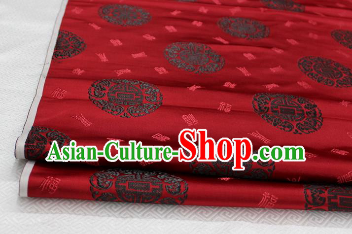 Chinese Traditional Royal Palace Longevity Pattern Mongolian Robe Purplish Red Satin Brocade Fabric, Chinese Ancient Costume Drapery Hanfu Tang Suit Material