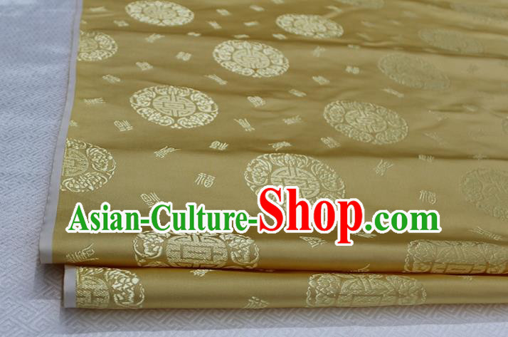 Chinese Traditional Royal Palace Longevity Pattern Mongolian Robe Light Golden Satin Brocade Fabric, Chinese Ancient Costume Drapery Hanfu Tang Suit Material