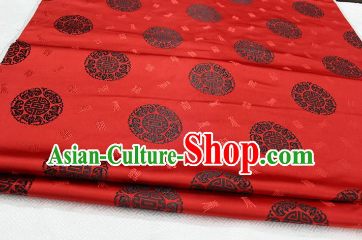 Chinese Traditional Royal Palace Longevity Pattern Mongolian Robe Red Satin Brocade Fabric, Chinese Ancient Costume Drapery Hanfu Tang Suit Material