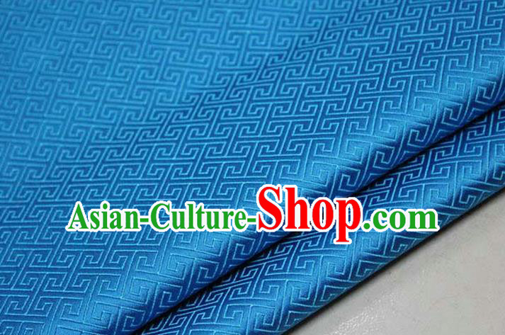 Chinese Traditional Royal Palace Back Pattern Mongolian Robe Blue Satin Brocade Fabric, Chinese Ancient Costume Drapery Hanfu Tang Suit Material