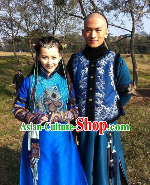 Traditional Ancient Chinese Imperial Consort Costume, Chinese Qing Dynasty Mongolia Lady Dress, Chinese Mongolia Robes Imperial Princess Clothing for Women