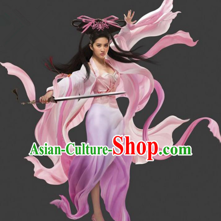 Traditional Ancient Chinese Imperial Consort Costume, Elegant Hanfu Dress Clothing Chinese Tang Dynasty Phantom Lady Tailing Clothing for Women