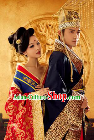 Traditional Ancient Chinese Imperial Consort and Emperor Costume Set, Elegant Hanfu Clothing Chinese Tang Dynasty Imperial Queen and King Tailing Embroidered Clothing for Women for Men