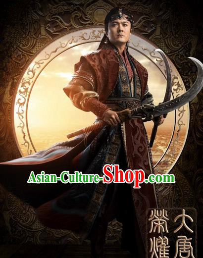 Traditional Ancient Chinese Swordsman Costume and Hat Complete Set, Elegant Hanfu General Orphrey Dress Chinese Tang Dynasty Imperial Warrior Armour Embroidered Robes for Men