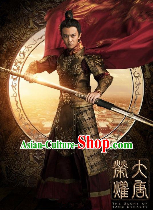 Traditional Ancient Chinese Swordsman Costume and Hat Complete Set, Elegant Hanfu General Dress Chinese Tang Dynasty Imperial Warrior Armour Embroidered Robes for Men