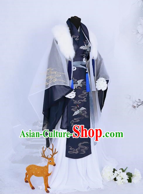 Traditional Ancient Chinese Palace King Costume, Elegant Hanfu Cosplay Emperor Robe Chinese Swordsman Embroidered Crane Clothing for Men