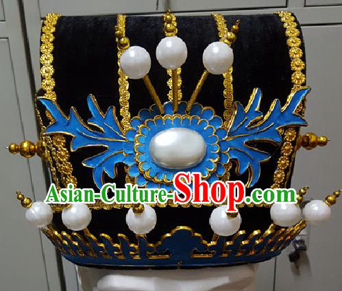 Traditional Ancient Chinese Classical Peking Opera Props, Han Dynasty Emperor Headwear Royal King Hat for Men