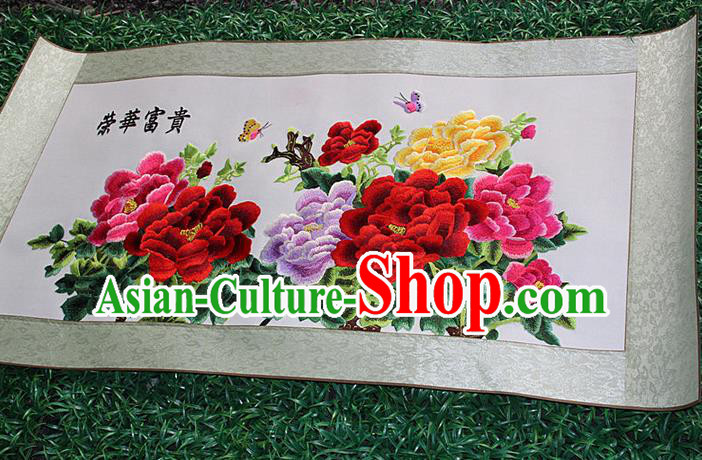 Traditional Chinese Miao Nationality Minority Crafts Hmong Xiangxi Embroidery Decorative Paintings, Embroidery Peony Flowers Meaning Noble Scroll Painting for Friends