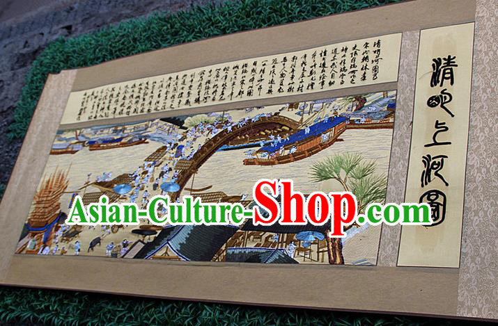 Traditional Chinese Miao Nationality Minority Crafts Hmong Xiangxi Embroidery Decorative Paintings, Embroidery Scroll Painting for Friends