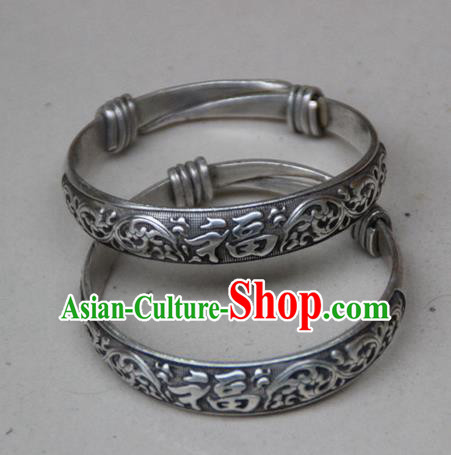 Traditional Chinese Miao Ethnic Minority Miao Silver Butterfly Lotus Bracelet, Hmong Handmade Bracelet Jewelry Accessories for Women