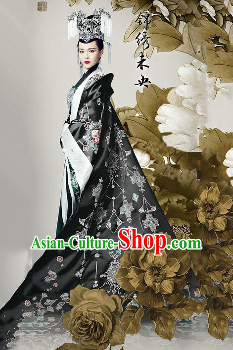 Traditional Ancient Chinese Imperial Emperess Costume, Chinese Han Dynasty Dress, Cosplay Chinese Peri Imperial Empress Dowager Tailing Black Embroidered Clothing for Women