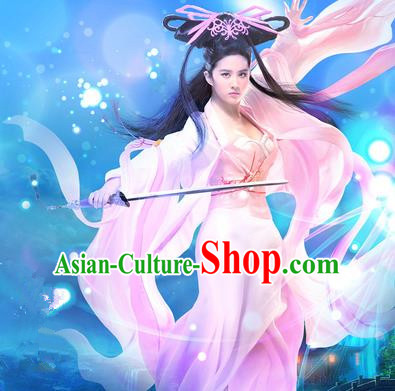 Traditional Ancient Chinese Imperial Emperess Costume, Chinese Tang Dynasty Wedding Dress, Cosplay Game Characters Chinese Peri Imperial Princess Embroidered Clothing for Women