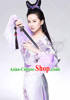 Traditional Ancient Chinese Imperial Emperess Costume, Chinese Tang Dynasty Dress, Cosplay Game Characters Chinese Peri Imperial Princess Embroidered Clothing for Women