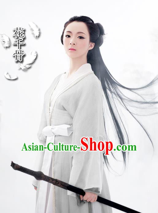 Traditional Ancient Chinese Swordswoman Costume, Chinese Han Dynasty Fairy Elegant Dress, Cosplay Game Character Chinese Peri Princess White Clothing for Women