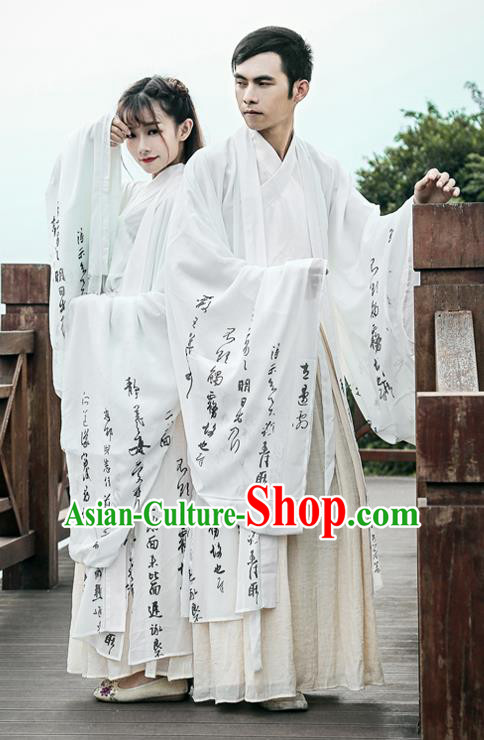 Traditional Ancient Chinese Costume, Elegant Hanfu Clothing Ink Painting Shawl Blouse and Dress, China Han Dynasty Couple Cardigan Blouse and Skirt Complete Set for Women for Men