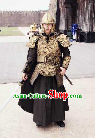 Traditional Chinese Ancient Imperial Bodyguard Armour Costume, Tokgo World China Northern and Southern Dynasties Soldier General Helmet and Armour Complete Set for Men