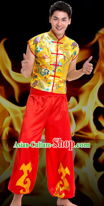 Traditional Chinese Classical Dance Yangge Fan Dance Costume, Folk Dance Drum Dance Uniform Yangko Sleeveless Clothing Complete Set for Men