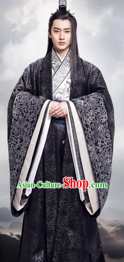 Traditional Chinese Ancient Warring States Time Imperial Prince Costume, Song of Phoenix Swordsman Hanfu Clothing and Handmade Headpiece Complete Set for Men