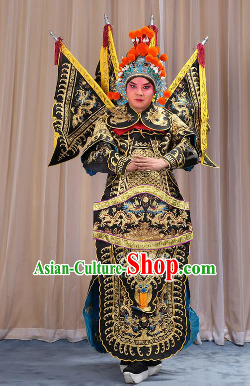 Traditional Chinese Beijing Opera Military Officer Armour Black Clothing and Boots Complete Set, China Peking Opera Martial General Role Costume Embroidered Opera Costumes