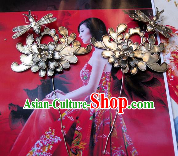 Traditional Handmade Chinese Ancient Classical Hair Accessories Dragonfly Barrettes Hair Sticks, Hair Fascinators Hairpins for Women