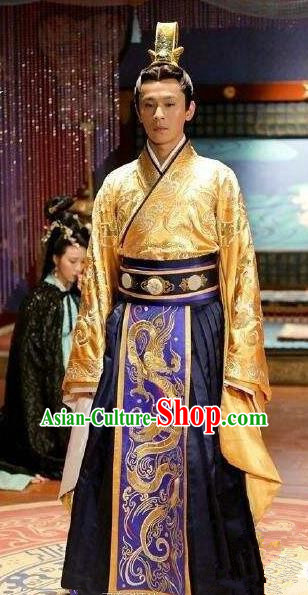 Traditional Chinese Ancient Warring States Palace King Costumes and Handmade Headpiece Complete Set, Song of Phoenix Chu State Emperor Hanfu Embroidered Clothing for Men
