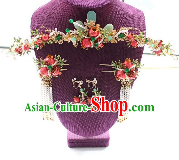 Top Grade Chinese Handmade Wedding Pomegranate Flowers Hair Accessories Complete Set Step Shake, Traditional China Xiuhe Suit Phoenix Crown Bride Tassel Hairpins Headdress for Women