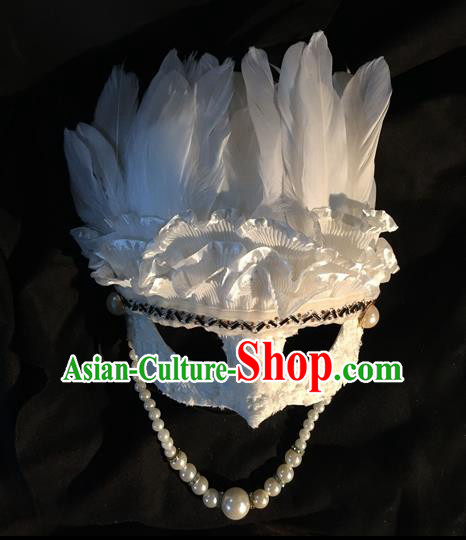 Top Grade Chinese Theatrical Headdress Traditional Ornamental White Feather Mask, Brazilian Carnival Halloween Occasions Handmade Deluxe Lace Mask for Women