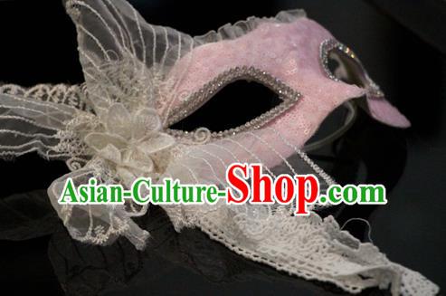 Top Grade Chinese Theatrical Headdress Traditional Ornamental Princess Mask, Brazilian Carnival Halloween Occasions Handmade Miami Pink Mask for Women