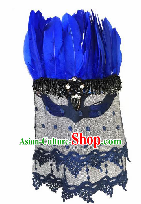 Top Grade Chinese Theatrical Headdress Ornamental Masquerade Blue Feather Mask, Brazilian Carnival Halloween Occasions Handmade Miami Veil Mask for Women