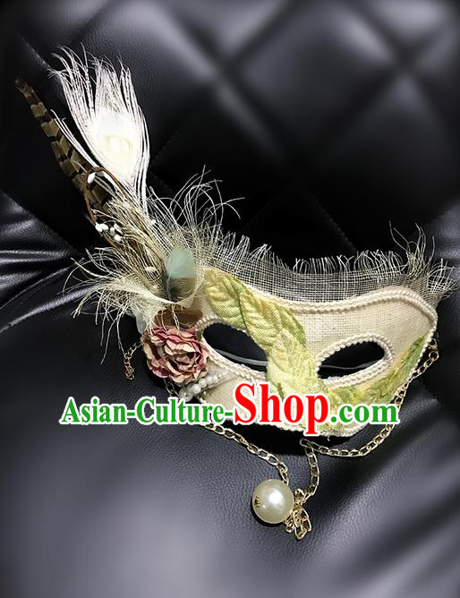 Top Grade Asian Headpiece Headdress Ornamental Cosplay Princess Feather Mask, Brazilian Carnival Halloween Occasions Handmade Miami Vintage White Mask for Women