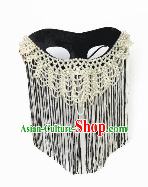 Top Grade Asian Headpiece Headdress Ornamental Cosplay Beads Mask, Brazilian Carnival Halloween Occasions Handmade Miami Vintage Tassel Mask for Women