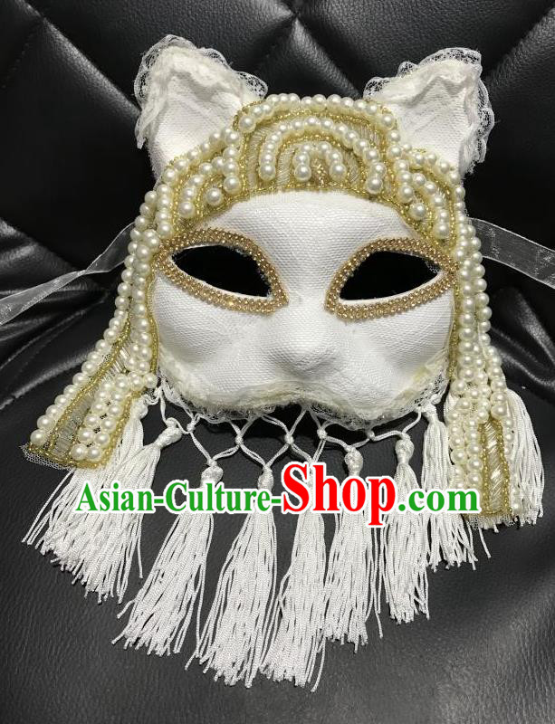Top Grade Asian Headpiece Headdress Ornamental Cosplay Pearls Cat Mask, Brazilian Carnival Halloween Occasions Handmade Miami Vintage White Tassel Mask for Women