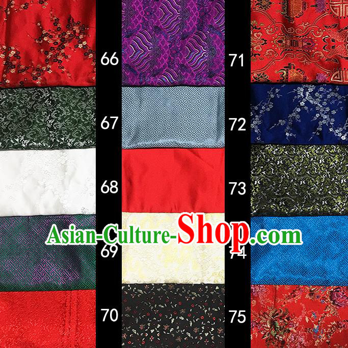 Asian Chinese Traditional Embroidered Sachet Bursa Pouch Fabric, Top Grade Satin Neadend Cloth Material