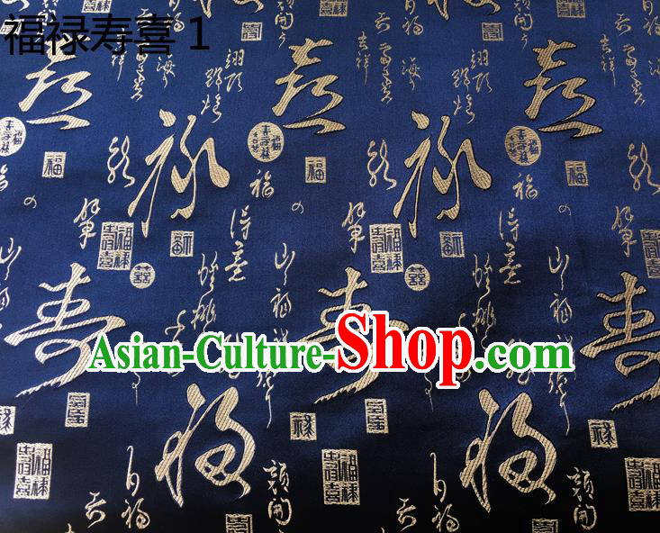 Asian Chinese Traditional Handmade Printing FeLu ShouXi Silk Fabric, Top Grade Nanjing Brocade Tang Suit Hanfu Blue Fabric Cheongsam Cloth Material