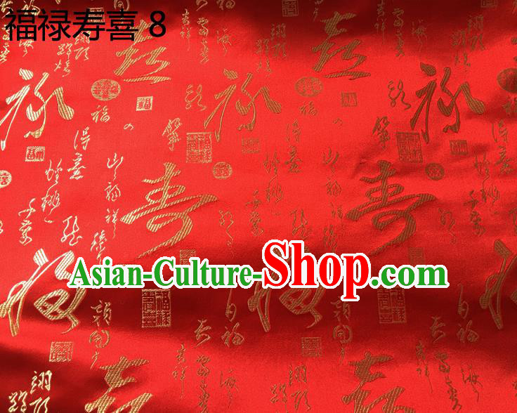 Asian Chinese Traditional Handmade Printing FeLu ShouXi Silk Fabric, Top Grade Nanjing Brocade Tang Suit Hanfu Red Fabric Cheongsam Cloth Material