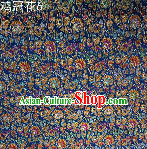 Asian Chinese Traditional Handmade Embroidery Cockscomb Flowers Satin Thangka Blue Silk Fabric, Top Grade Nanjing Brocade Tang Suit Hanfu Fabric Cheongsam Cloth Material