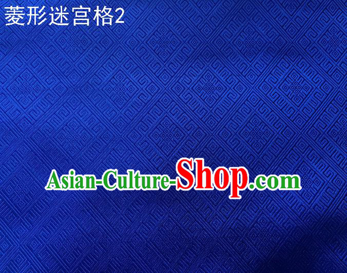 Traditional Asian Chinese Handmade Embroidery Labyrinth Pattern Silk Satin Tang Suit Royalblue Fabric Drapery, Nanjing Brocade Ancient Costume Hanfu Cheongsam Cloth Material